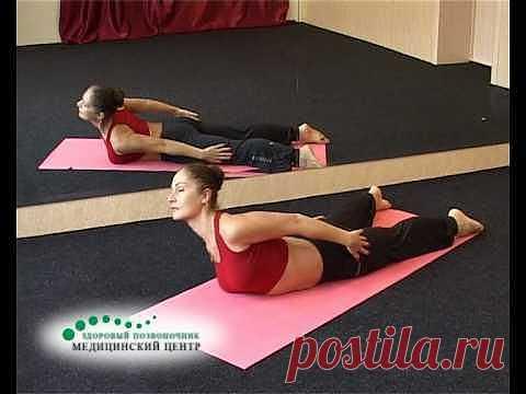 ¡Lleváis la pereza! ¡Se ocupen de la columna vertebral del (video-ejercicio) | SIEMPRE En forma!