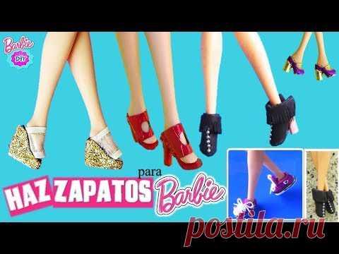 Como hacer ZAPATOS para MUÑECAS Barbie // 5 Estilos: Botas, Tenis, de Tacón, /Zapatos para MUÑECAS