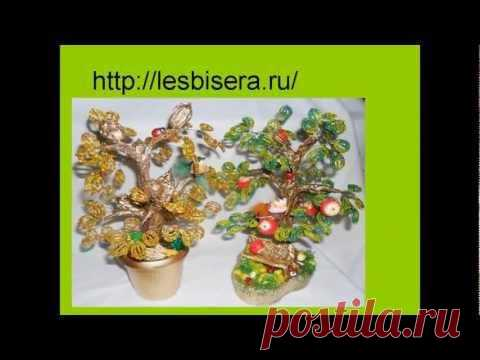 Деревья из бисера | ЛЕС БИСЕРА lesbisera.ru