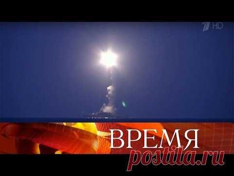 Современная ракета «Циркон»: технические характеристики и особенности . Чёрт побери