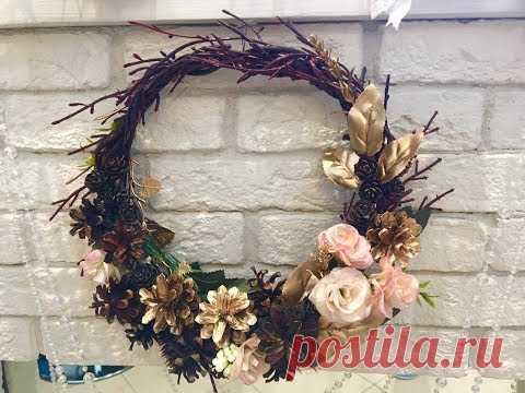 Осенний декор! Поделки из фикс прайс! Autumn decoration for home