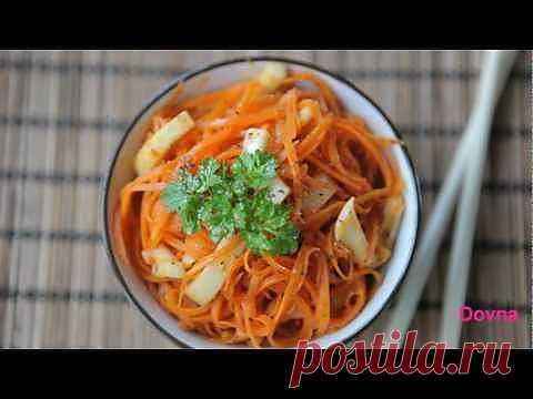 Морковный салат с кальмарами по-корейски