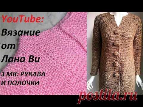Knitting: cardigan spokes\/jacket spokes. 3 MK: all CARDIGAN, raglan FROM ABOVE. Cardigans spokes