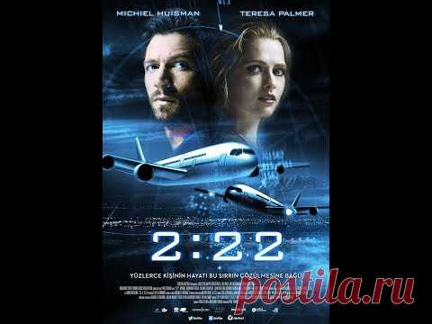 Фильм Фантастика 2:22  (2017)