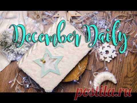 December Daily 2016 Album