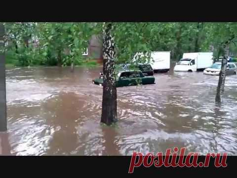 Наводнение в Ярославле! Вот как это было!
