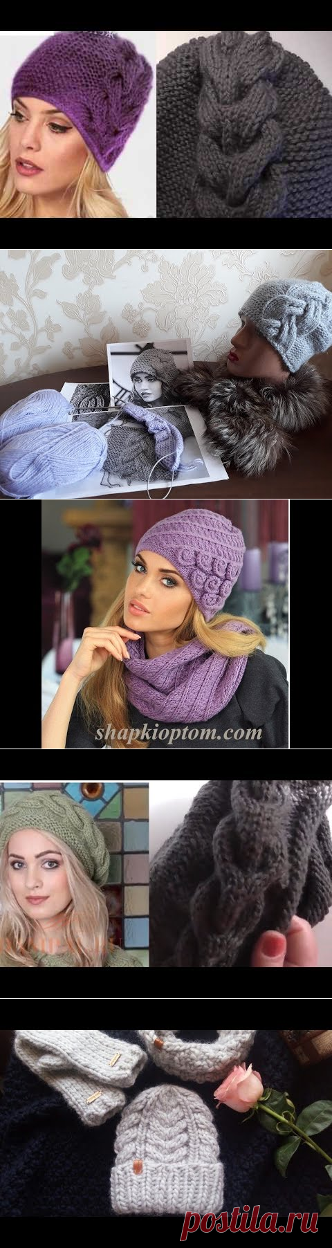 (100) Fashionable cap this year. A cap spokes - YouTube