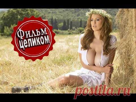 ruskiy-porno-s-syuzhetom