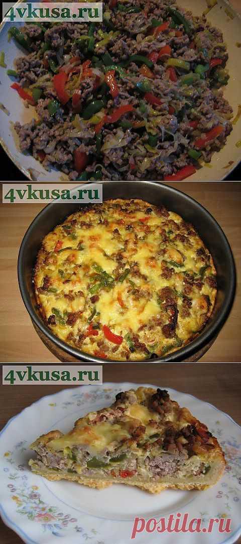 Заливной пирог с мясным фаршем и овощами.   4vkusa.ru