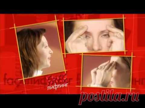 Face Lifting with Galina Dubinina: We smooth a face