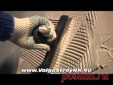 Штукатурка стен своими руками, выравнивание стены. - YouTube