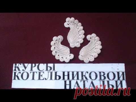 """Como vincular listochik """"Крылышко"""" en las direcciones regulares y de espejo."""