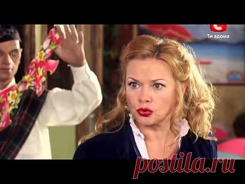 Женский день (Романтическая комедия, 2013) - YouTube