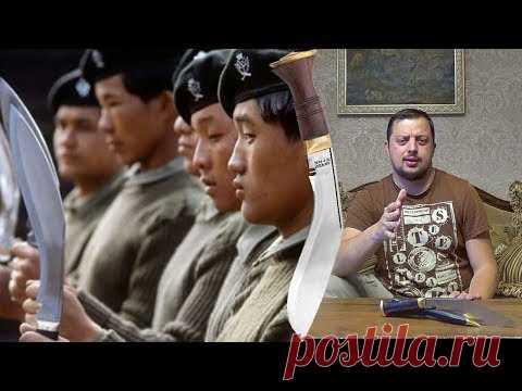 Непальский нож кукри: история легенды . Чёрт побери