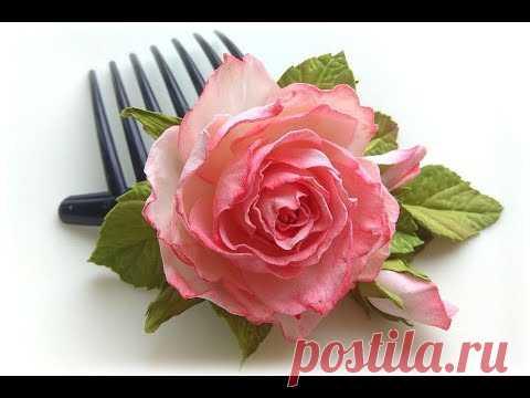 Нежные розы из фоамирана DIY / МК Простой способ