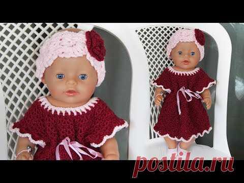 Вязаное платье и ободок для куклы Бэби Бон Baby born knitted dress