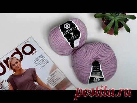 Как соединить нити при вязании без узла. How to join yarn when knitting without knots.