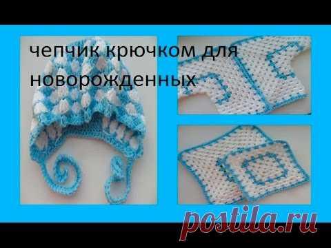 детский комбинезон вязание крючком Rompers Crochet Diy Youtube