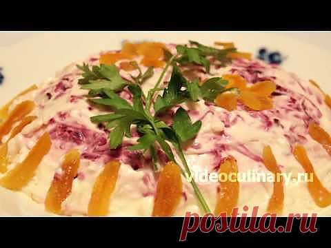 Recipe - Salad Festive from http:\/\/videoculinary.ru - YouTube