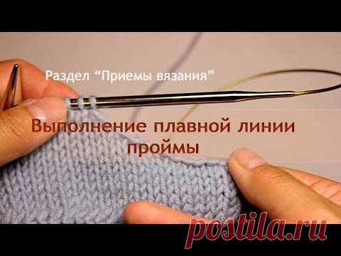 How to connect the smooth line of an armhole without steps