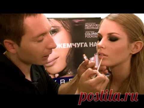 ▶ Урок макияжа: smoky eyes - YouTube