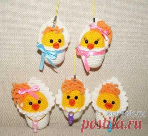 Игрушки новорожденные цыплята крючком