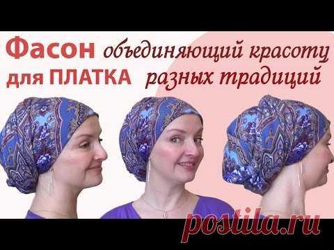 Como atar hermosamente el pañuelo sobre la cabeza en otoño. Como atar pavloposadsky el pañuelo con la nuca volumétrica
