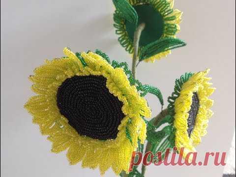 Подсолнухи из бисера. Beaded sunflower. Часть 1/3. Бисероплетение