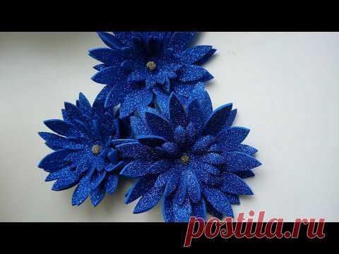 Цветы из фоамирана  Цветок для заколки 🌸