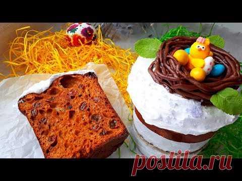 La Rosca de Pascua de Pascua ACARAMELADO. La rosca de Pascua Sin Levadura. La rosca de Pascua la Receta. La Pascua