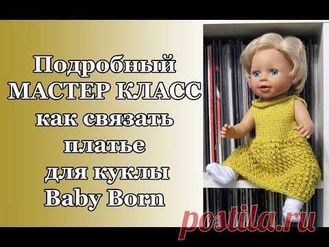 El MAESTRO detallado la CLASE ☺ Como vincular el vestido para la muñeca ☺ Baby Born