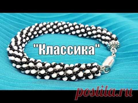 Еще один черно-белый браслет из бисера ФАРФАЛЛЕ. Мастер класс от Натали Амаполы. Бисероплетение.