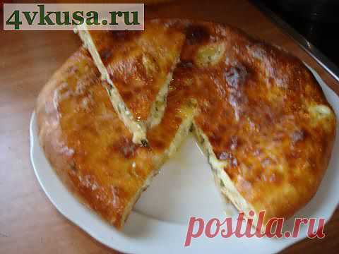 Осетинские пироги   4vkusa.ru