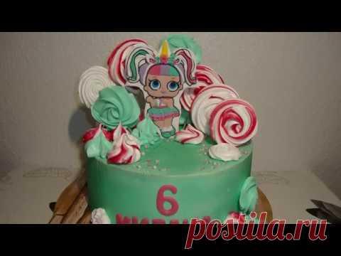 Торт ,,ЛОЛ