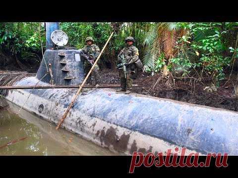 Самодельные подводные лодки колумбийских контрабандистов . Чёрт побери