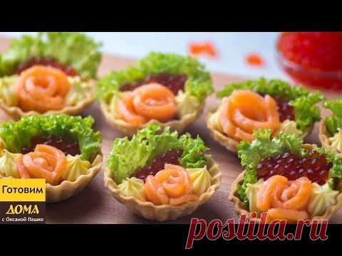 Snack which is swept away in seconds! TARTLETS with Red fish and Caviar