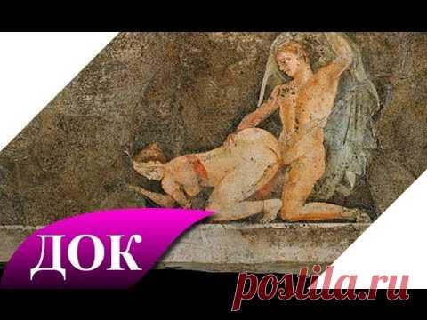 intimnie-istorii-lyudey