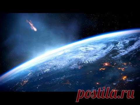 Метеориты – космические гостинцы, упавшие на нашу планету . Чёрт побери