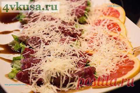Карпаччо по-Тибаровски (почти по рецепту ресторана NG в Тель-Авиве) | 4vkusa.ru