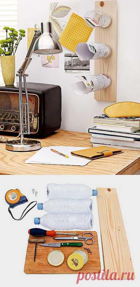 Обустройство домашнего офиса. Держатель для бумаг из доски и пластиковых бутылок.
