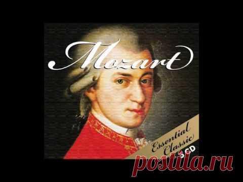 Лучшее из Моцарта