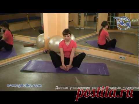 Упражнения для коленных суставов - YouTube