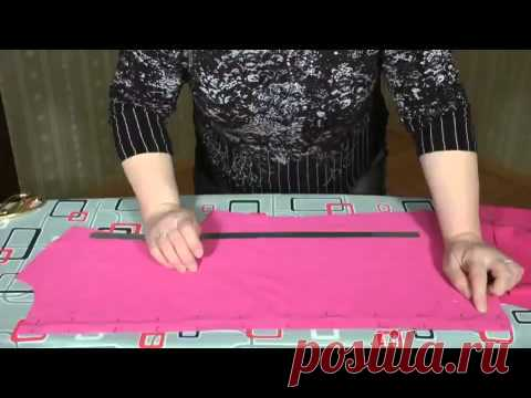 Preparation of a lining for assembly