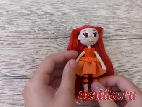 Каркасная кукла амигуруми: принцесса Осень от Katkarmela