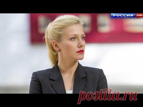 АРИФМЕТИКА ПОДЛОСТИ Русская мелодрама HD