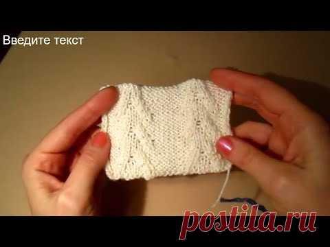 """УЗОР """"ЁЛОЧКА""""! ВЯЗАНИЕ СПИЦАМИ!Вязание для начинающих.knitting.Красивый простенький узор."""