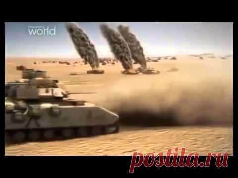 Война в Ираке: американский «блицкриг» на Ближнем Востоке . Чёрт побери