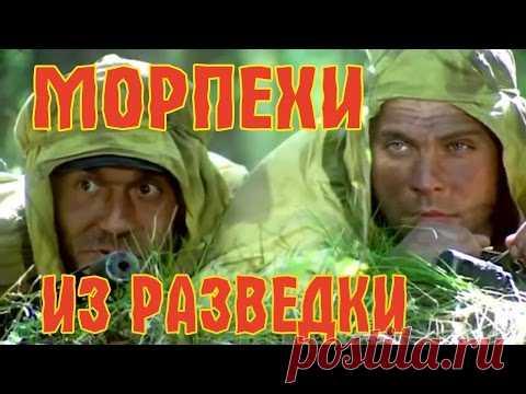 Фильмы про войну в Чечне  смотреть онлайн бесплатно