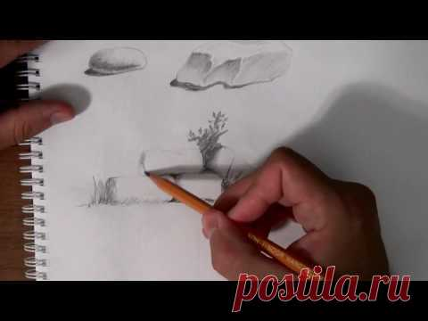 Las bases del dibujo. La parte 19 - como dibujar las piedras
