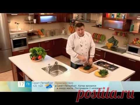 Как быстро и правильно резать зелень, советы шеф-повара. YouTube